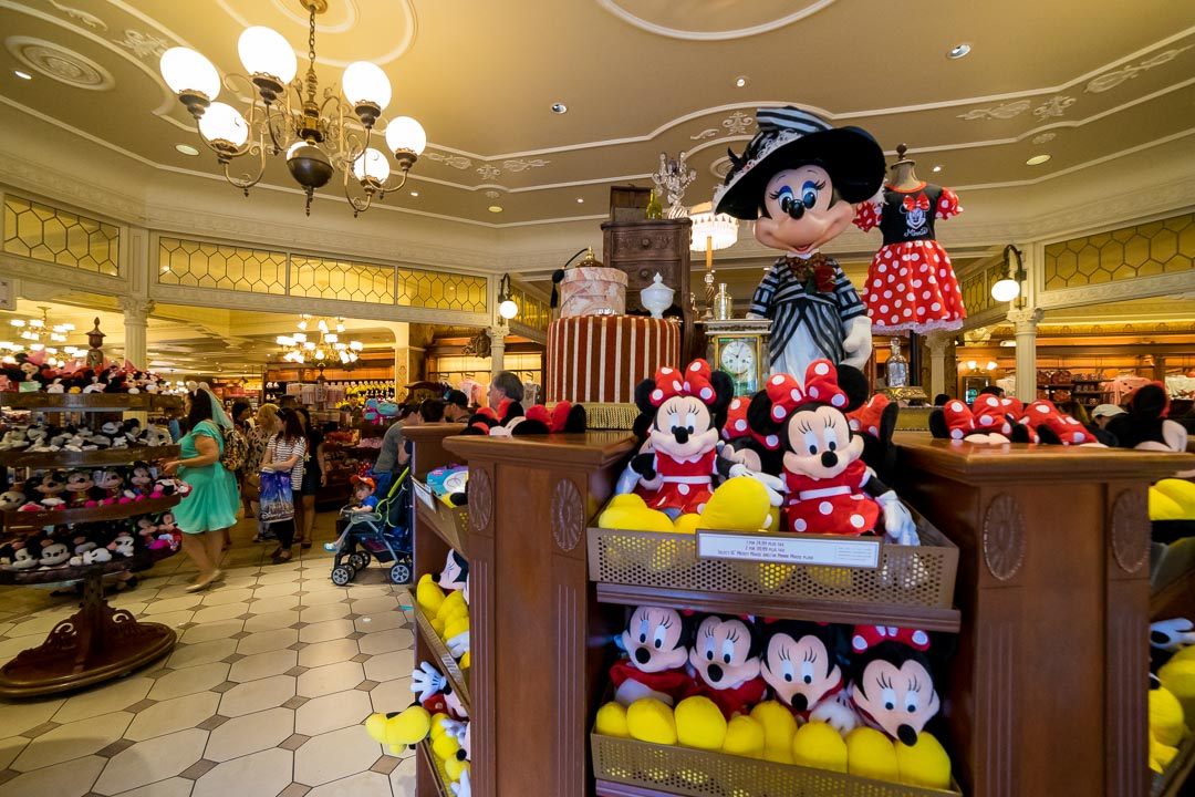 Emporium - Minnie Display