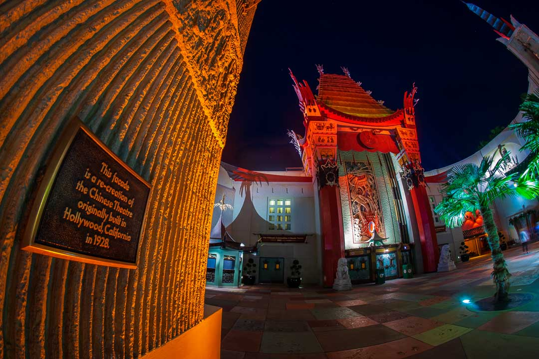 The Great Movie Ride Exterior
